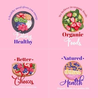 健康食品のコンセプト、水彩スタイルのロゴデザイン