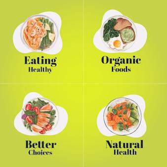Дизайн логотипа с концепцией здорового питания, акварель в стиле