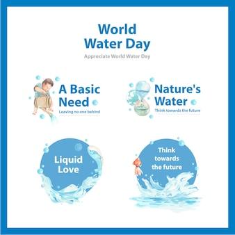 세계 물의 날 개념 수채화 일러스트와 함께 로고 디자인