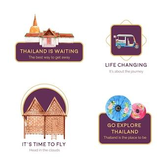 水彩風のブランディングとマーケティングのためのタイ旅行のコンセプトで設定されたロゴ