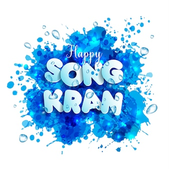 Logo songkran festival of thailand with water splash.