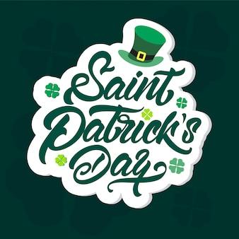 Logo for st. patrick's day in letetring