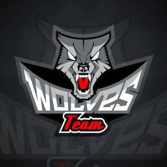 Wolf headのロゴテンプレート。