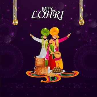 Lohri sikh festival celebration background
