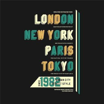 런던 뉴욕 파리 도쿄 세련된 타이포그래피 티셔츠 의류 인쇄용