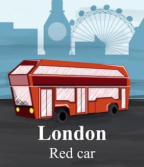 ロンドン赤いバス