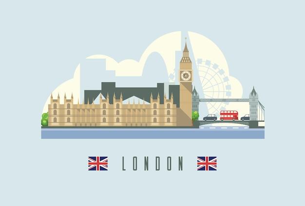 イギリスのイラストのロンドンのスカイラインの首都
