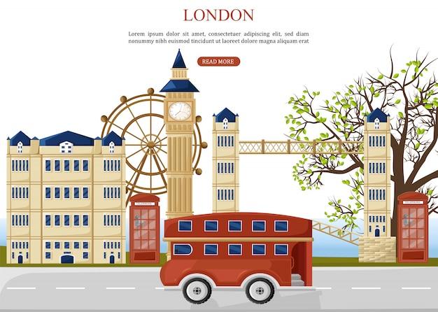 ロンドン旅行バス