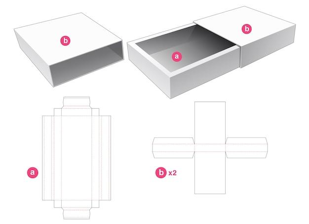 2つのカバーが付いている長い包装箱ダイカットテンプレート