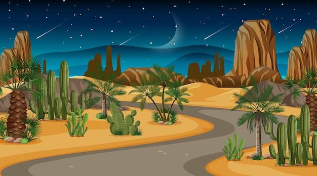 밤 장면에서 사막 풍경을 통해 긴 도로