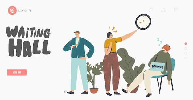 Шаблон целевой страницы долгого ожидания. усталые, скучающие персонажи женского пола слишком долго ждут в офисном зале, аэропорту или вестибюле больницы. мужчины и женщины смотрят на часы, спят. мультфильм люди векторные иллюстрации