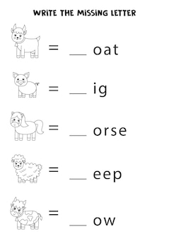 Look at the picture and write the missing letter. educational game for kids.