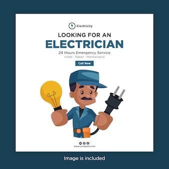 ソーシャルメディア用の電気技師のバナーデザインを探しています
