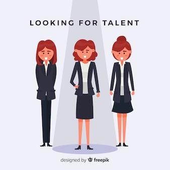 Ищу талант