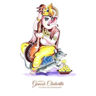 Фон карты индийского фестиваля лорда ганеша чатурти