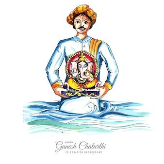 主ガネーシュチャトゥルティインドの祭りのお祝いカードの背景