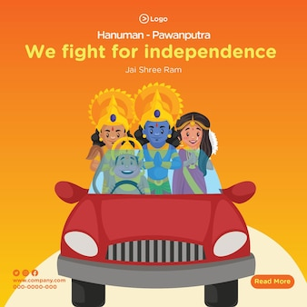 Lord hanuman the pawanputra we fight for independence banner design template