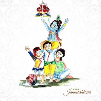 Lord krishana in happy janmashtamiv festival card background