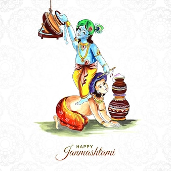 Господь кришана на фоне праздничной карты happy janmashtamiv