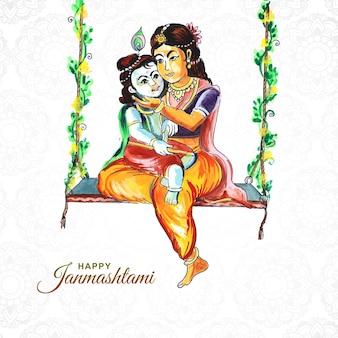 Happy janmashtamiv 축제 카드 배경의 크리샤나 경