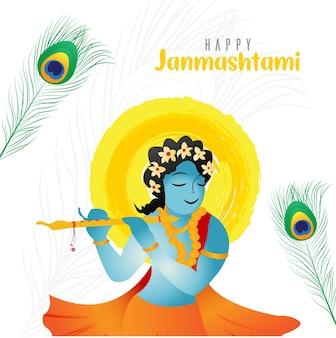Lord krishna janmashtami 크리에이 티브 벡터 디자인