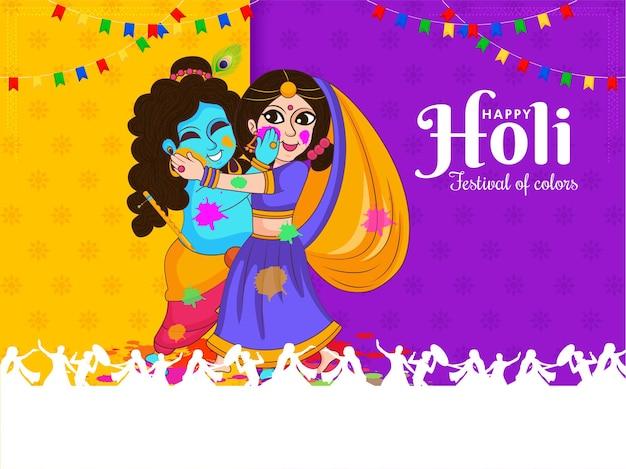 Lord krishna and radha rani celebrating holi festival