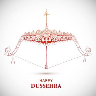 幸せなdussehraスケッチデザインでラーヴァナを殺す矢印を持つラーマ卿