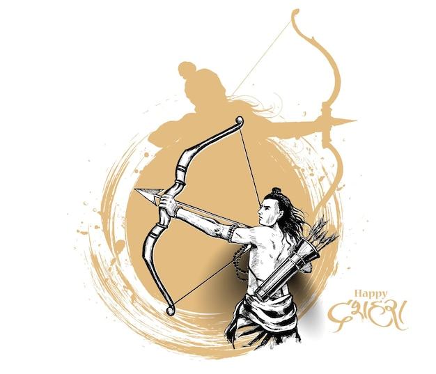 インドのナヴラトリ祭でラーヴァナを殺す矢を持ったラーマ卿のポスター、ヒンディー語のテキストdussehra、ベクターイラスト。