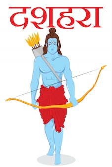 Lord rama with bow and arrows