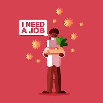 コロナウイルス危機による失業