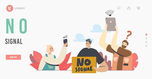 무선 연결 끊김, wi-fi 신호 없음 방문 페이지 템플릿. 캐릭터는 무료 wi-fi 영역, 온라인 공개 액세스에서 인터넷 서핑을 위해 wi-fi 및 위성을 사용합니다. 만화 사람들 벡터 일러스트 레이 션