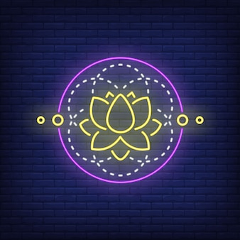 Lotus flower in circle neon sign. meditation, spirituality, yoga.
