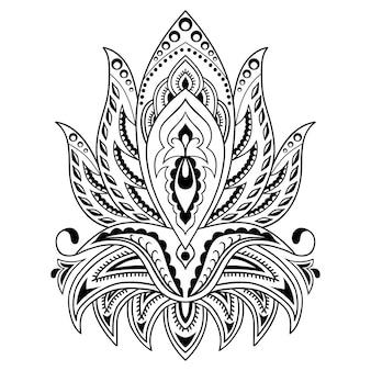 ヘナの描画とタトゥーのための蓮の一時的な刺青の花のパターン。オリエンタル、インド風の装飾。落書き飾り。アウトライン手描きベクトルイラスト。