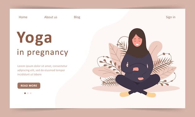 Беременная йога. арабская красивая беременная женщина в хиджабе, сидя в lotus. шаблон целевой страницы. иллюстрации.