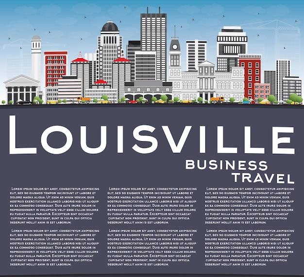 灰色の建物、青い空、コピースペースのあるルイビルのスカイライン。ベクトルイラスト。近代建築とビジネス旅行と観光の概念。プレゼンテーションバナープラカードとwebサイトの画像。