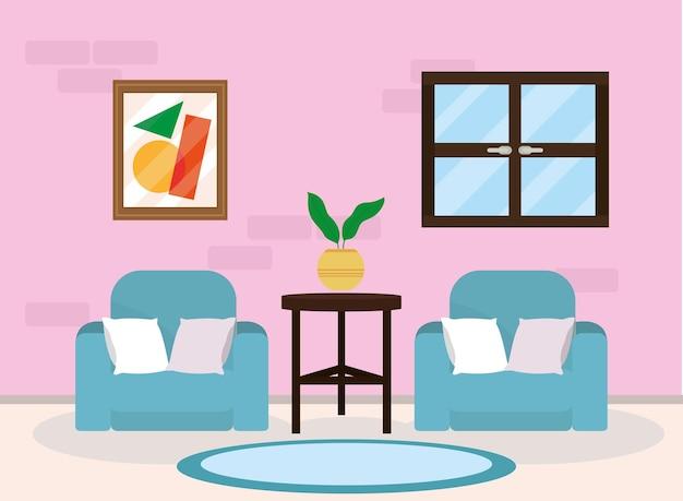 2つのソファのある快適な家のラウンジ