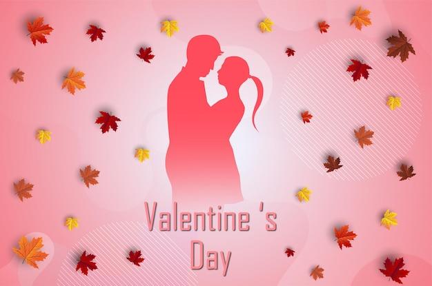 사랑과 발렌타인 데이 연인은 초원과 종이 예술 심장 모양 풍선에 서