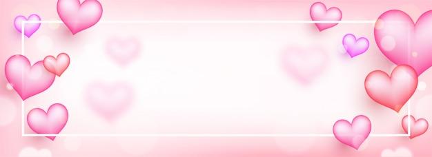 愛の背景。