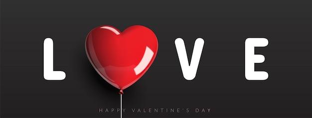 Любовный баннер, с днем святого валентина с воздушным шаром в форме сердца