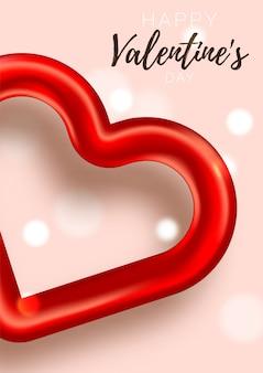 Любовная брошюра. подарочная карта. продажа баннеров шаблон на день святого валентина. баннер с сердечками и подарками.