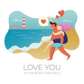 해변에서 부부와 함께 사랑 카드
