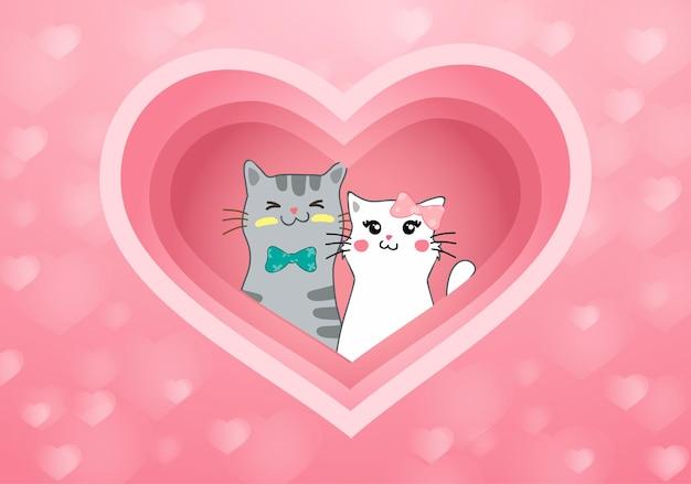 고양이 사랑