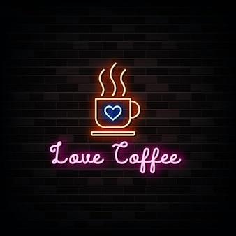 검은 벽 배경에 사랑 커피 네온 사인