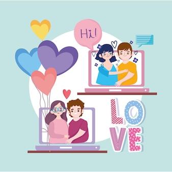 Свидание влюбленной пары