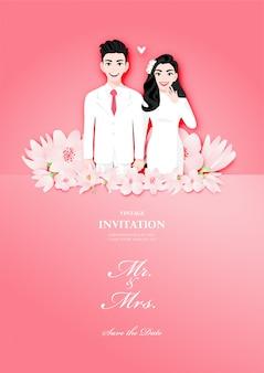 Любовь пара в день свадьбы