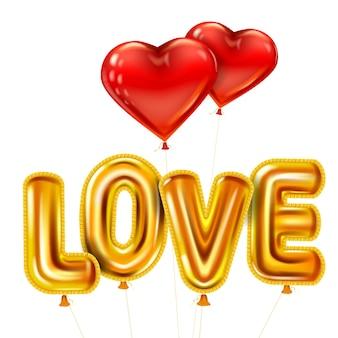사랑 골드 헬륨 금속 광택 풍선 현실적인 텍스트, 빨간 풍선 비행 심장 모양, 해피 발렌타인