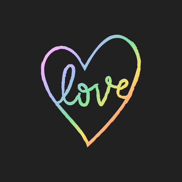 落書きスタイルの愛の心要素ベクトル