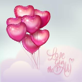 사랑은 공기 발렌타인 데이 풍선에