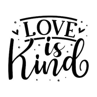 愛は親切な引用イラストプレミアムベクトルデザイン