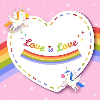 Love is love heart  pink